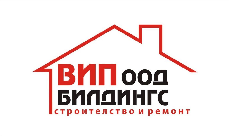vip_buildings2